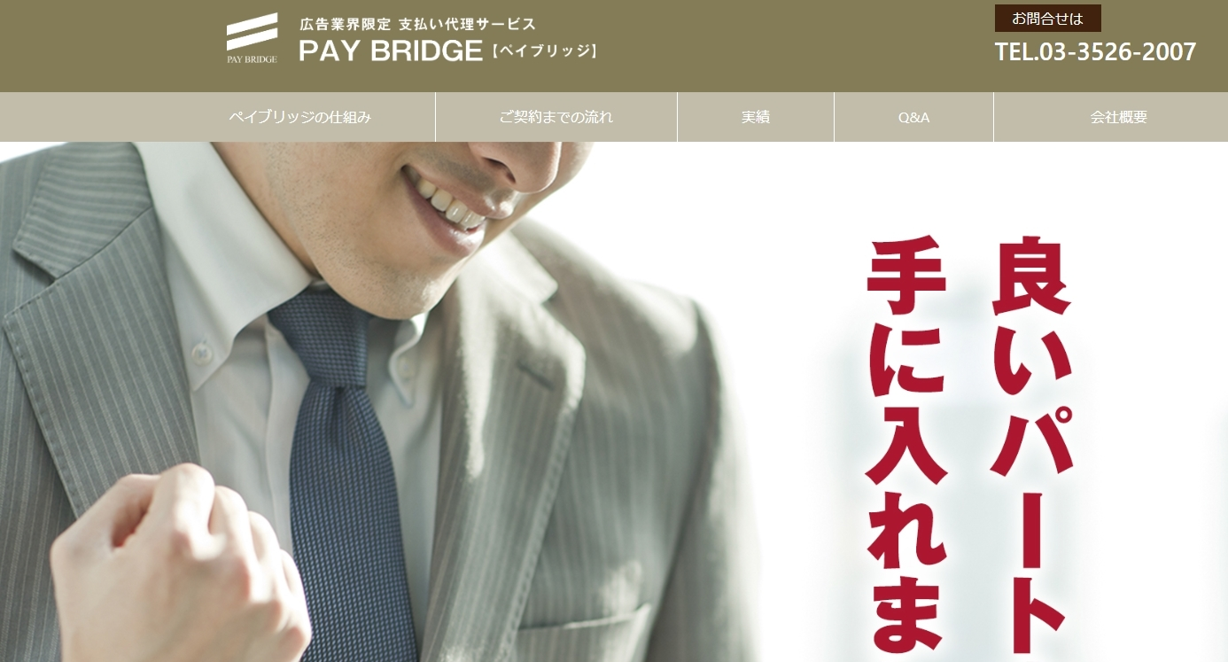 PAY BRIDGE